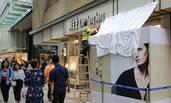 香港:匪徒行劫珠宝店画面