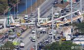 美国重950吨人行天桥坍塌现场 已致10死