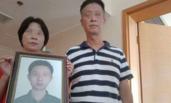 父亲为儿缉凶17年:关生意卖别墅