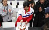 韩朝冰球代表团一起庆祝生日 气氛和谐融洽