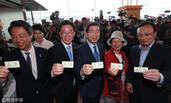 """这是抢到""""平壤行""""火车票的首尔市民"""