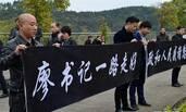 唯有初心不忘——追记心系群众的优秀县委书记廖俊波