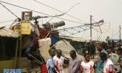 科特迪瓦民用直升机坠毁4人受伤
