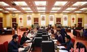 十三届全国人大一次会议收到议案325件