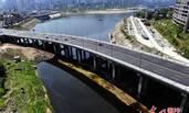"""重庆建2900米""""水上高速公路"""""""