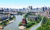 这被称为江苏最失落的城市