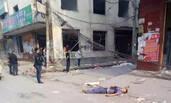 村民杀死街道办主任等3人后被击毙