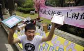 """武汉大学毕业生卖""""校花""""  数小时赚万元"""