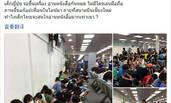 日本学生机场候机时集体看书