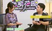 杨紫被问整容脸色尴尬 反问:我是什么脸?