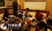 张纪中妻子樊馨蔓深夜召开记者会 否认出轨