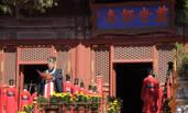 """北京孔庙举行""""释奠礼"""" 纪念孔子诞辰2567周年"""