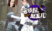 赵丽颖冒雨拍戏当场下跪 射火箭跳高台拒用替身