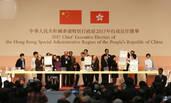 香港特首选举开票现场