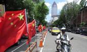 台湾统派在立法院周边插满五星红旗
