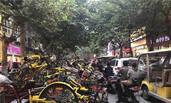 这可能是西安共享单车停放最乱的地方