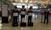 上海:疑似飞行员在机场挂牌抗议