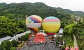中南最大人工洞窟举行高空热气球剪彩
