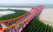 """黄河大桥即将通车 红黄外漆成""""网红"""""""