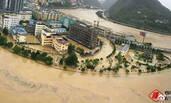 四川广元被淹现场
