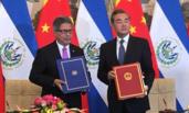 中国与萨尔瓦多建交的历史瞬间