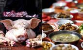 实拍广西深山全猪宴 1猪10菜40桌
