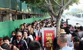 """这是需要限制客流的""""中国最美高校"""""""