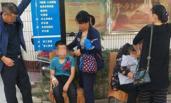 51名孩子集体发烧呕吐 疑细菌感染