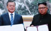 金正恩文在寅签署《平壤共同宣言》