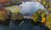 航拍杭州西湖秋景