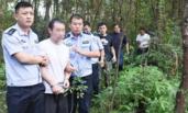 女孩树林中被杀 嫌犯获父包庇潜逃终被捕