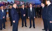 """习近平参观""""庆祝改革开放40周年大型展览"""""""