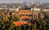 老北京中轴线建筑群首次整体亮相