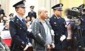 白银案罪犯被执行死刑 曾杀害11名女性