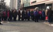 北京:老人彻夜排队买国债