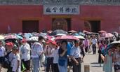 北京气温创今夏新高 局地超41℃