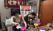 泰国灯泡奶茶走红