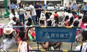 深圳46人被奖励迪拜游 回国后就被拘