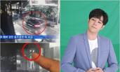 SJ成员强仁再醉驾 撞倒灯柱逃逸视频曝光