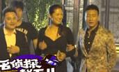 胡军与名模马艳丽现身餐厅 挽手献吻显绅士