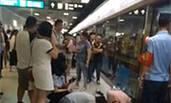 天涯社区副主编猝死北京地铁