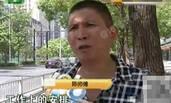 男子面试被拒绝 只因他是河南人?