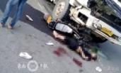 水泥罐车撞摩托 3名初中生全部身亡