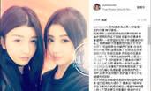 BY2姐妹花健身房遇骚扰 社交网络公开发文谴责