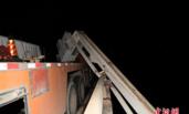 桥梁检测车吊臂断裂 3名工作人员坠江