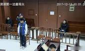 """""""郑胜利""""阚犇犇醉驾被判拘役4个月 庭审现场曝光"""