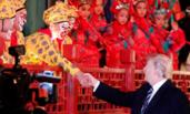 中美元首夫妇在故宫会面