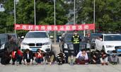 230多名传销人员被抓现场豪车云集