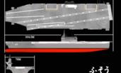 日本未来巨型航母方案曝光?外形科幻直逼美国