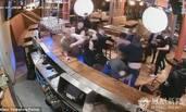英国酒吧凌晨20人斗殴现场